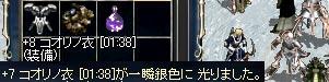 7P8.jpg
