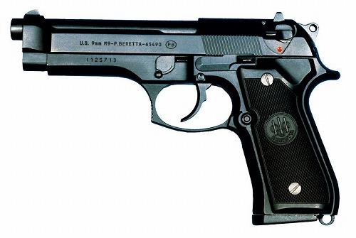 800px-M9-pistolet[1]