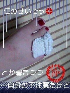 20070918032123.jpg