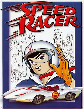 speed-racer-car360.jpg