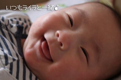 甥っ子 笑顔