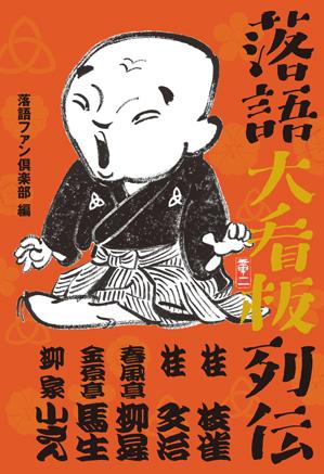 カバー大看板(ブログ) のコピー