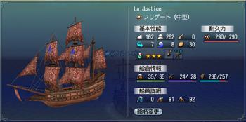 ships_0130.jpg