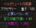 1111_20091012131138.jpg