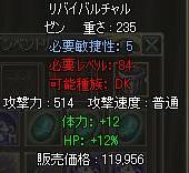 111_20090629194330.jpg