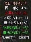 1334688889h.jpg