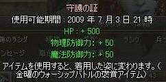 222_20090627195647.jpg