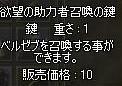 3333_20090413001758.jpg