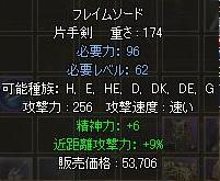 333_20090423193606.jpg