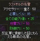 333_20091012130823.jpg