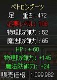 33_20091030185230.jpg