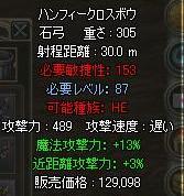 4444_20090530192053.jpg