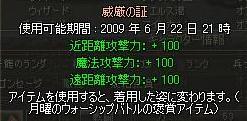 4444_20090616175541.jpg
