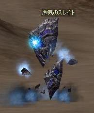 444_20090717191439.jpg