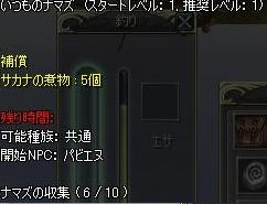555_20090701210318.jpg
