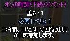 555_20090704193259.jpg