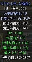 555_20091105183017.jpg