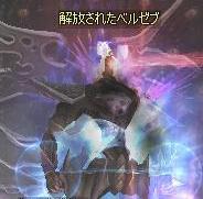 666_20090323175543.jpg