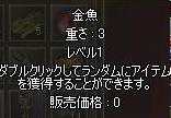 666_20090723184402.jpg