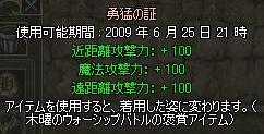 7777_20090619191700.jpg