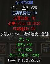 88888_20090712003118.jpg