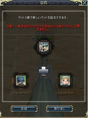 8888_20090514193058.jpg