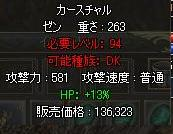 8888_20090629194804.jpg