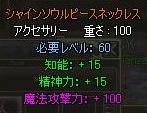 9999_20090323175853.jpg
