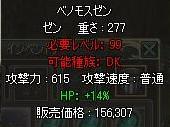 9999_20090629194804.jpg