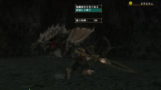 クロネコ、グラビモスを狩る!
