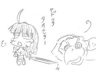 絵日記「倒した!!」