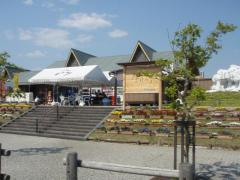 川 道の駅