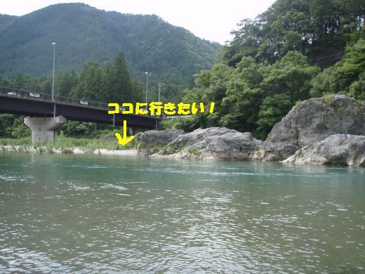 川遊び13 中州に行けない