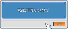 20060126195423.jpg