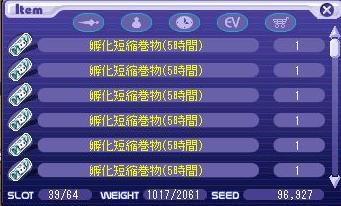 20060129194646.jpg