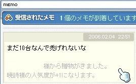 20060205202952.jpg
