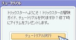 20060328213202.jpg