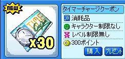 20060418231511.jpg