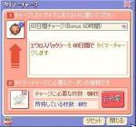 20060418232534.jpg