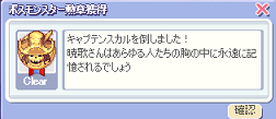 20060420235048.png