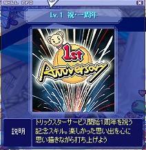 20060603232917.jpg