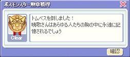 20060609212453.jpg