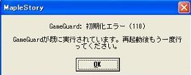 20060610224638.jpg