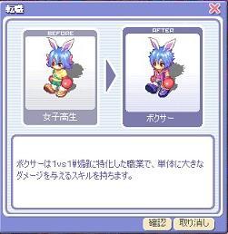 20060623233240.jpg