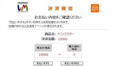 20060624194057.jpg