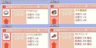 20060624194715.jpg