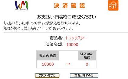 20060831234051.jpg