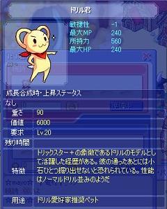 20060913213315.jpg