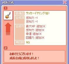 20060925204616.jpg