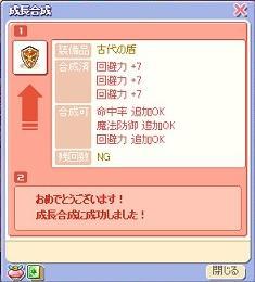 20061006223743.jpg